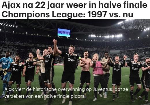 Ajax 11-02
